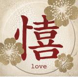 Love Blossom Prints by Morgan Yamada