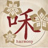 Harmony Blossom Poster by Morgan Yamada