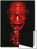 Red Devil Mask, Reflected Art by Abdul Kadir Audah