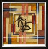 Oriental View II Limited Edition Framed Print by  Cruz