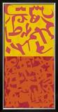 N.72-15/03/2006 Prints by Vlado Fieri