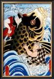 Samurai Wrestling Giant Koi Framed Giclee Print