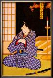 Samurai Contemplation Framed Giclee Print