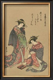 Women of Japan III Print
