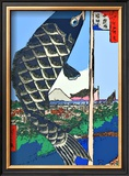Carp Streamers at Suidobashi-Surugadai Framed Giclee Print by  Hiroshige II