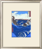 Whirlpools at Naruto Framed Giclee Print by Hiroshige II 
