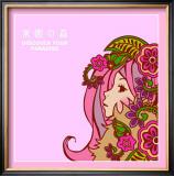 Asian Beauty with Flowers Poster by Noriko Sakura