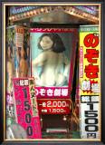 Kabukicho, Japan Framed Giclee Print by Stephen Lebovits