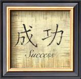Precious Words IV Prints by  Yuna