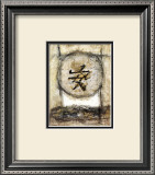 Chinese Series, Tranquility II Poster