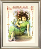 Shanghai Lady in Green Dress Art