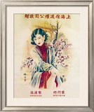 Shanghai Lady in Red Dress Posters