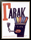 Tabak Exhibit Framed Giclee Print by Michael Keller