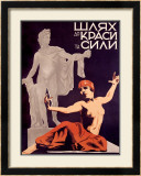 Statue with Dancer Framed Giclee Print