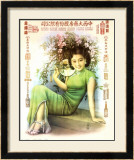 Shanghai Lady in Green Dress Print
