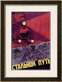 Maquette Steel Road Framed Giclee Print by Leonid Markov