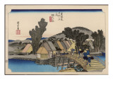 Hiroshige - Stations of the Tokaido Giclee Print by Robert Gillmor