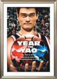 The Year Of The Yao Prints