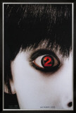 The Grudge 2 Art