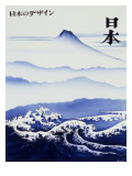 Moods of Mount Fuji Giclee Print by Malcolm Greensmith