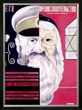 His Highness Framed Giclee Print by D. Bulanov