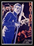 Katorga Labor Camp Framed Giclee Print