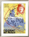 Heroes of the Arctic Ice Framed Giclee Print by Mikhail O. Dlugach