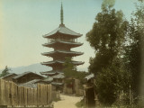 Yasaka Pagoda at Kyoto, Japan Photographic Print by Pump Park
