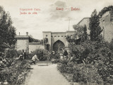 The Public Gardens, Baku, Azerbaijan Photographic Print
