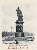 Suvorov Monument, St Petersburg, Russia Photographic Print