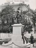 Statue to Peter the Great in Sampsonievsky Prospekt, St Petersburg, Russia Photographic Print