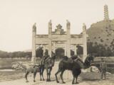 China - Summer Palace Photographic Print
