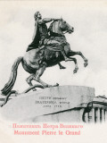 Peter the Great, Equestrian Statue, St Petersburg Photographic Print