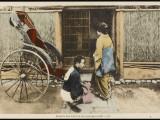 A Japanese Lady Prepares to Enter a Rickshaw - Fotografik Baskı