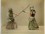 Japanese Fencing Photographic Print