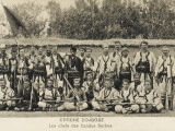 Serbian Military Leaders During the First World War Period Photographic Print