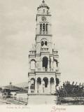 Izmir, Turkey - Clock Tower of Saint Photinie Photographic Print