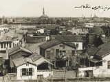 Konya, Turkey - Panoramic View with Ottoman Script Photographie