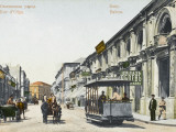 Olga Street, Baku, Azerbaijan Photographic Print