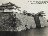 Osaka Castle, Japan - Dating from the Affluent Toyotomi Period Photographic Print