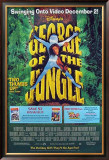George Of The Jungle Prints