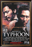 Taepung Posters
