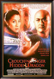 Crouching Tiger Hidden Dragon Prints