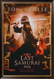 The Last Samurai Poster