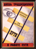Railroad Safety Framed Giclee Print by D. Bulanov