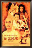 Crouching Tiger Hidden Dragon Poster
