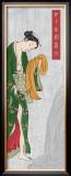 Perfume de Mujer II Posters by Reme Beltran