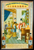 Cognac Robin Framed Giclee Print