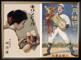 Japanese Beer Framed Giclee Print