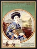South Manchuria Railway, Geisha Framed Giclee Print
